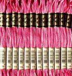DMC 116 színátmenetes rózsa osztott hímzőfonal