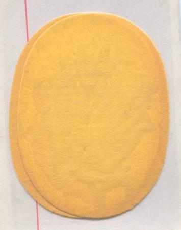 Műbőr hatású - ruhára vasalható textil matrica